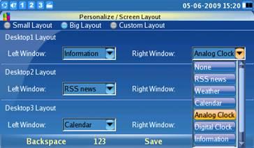 GXV3140 screenshot 9